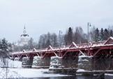 Lejonströmsbron, Skellefteå
