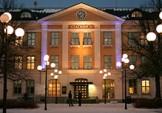 Stadshuset, Umeå